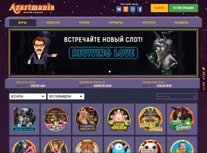 Affiliate program Azartmania Casino