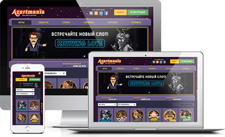 Join Azartmania Casino Affiliate Program