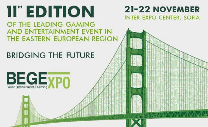 Балканско забавление и игри Expo 2018