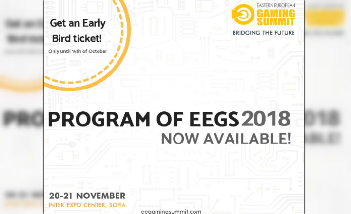 Program of EEGS 2018 Is Now Available