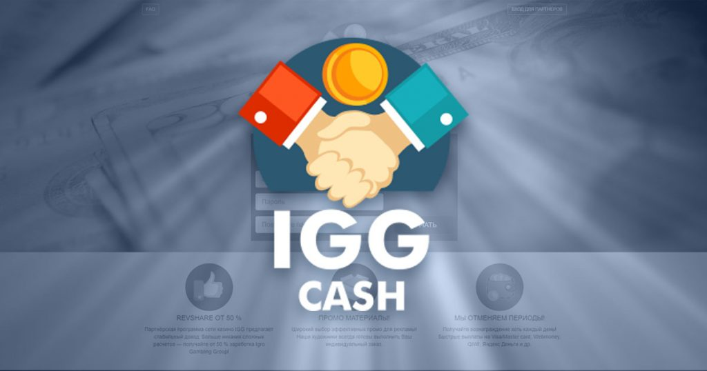 IGG.cash Affiliate Program